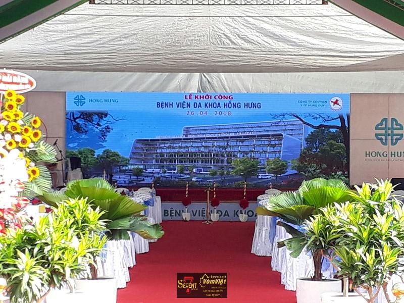 Lễ Khởi Công - Bệnh Viện Đa Khoa Hồng Hưng tại Tây Ninh - hình 8